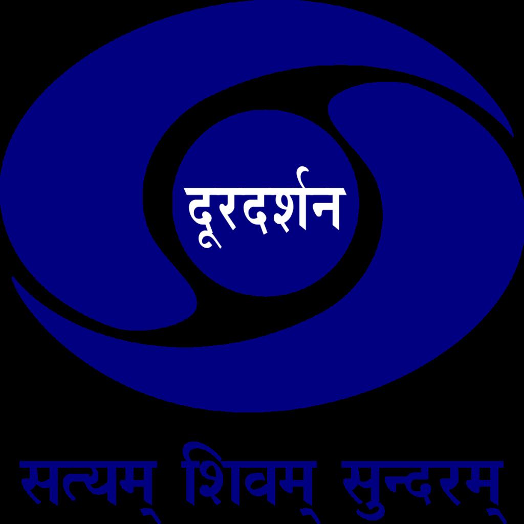 Rerun of Doordarshan
