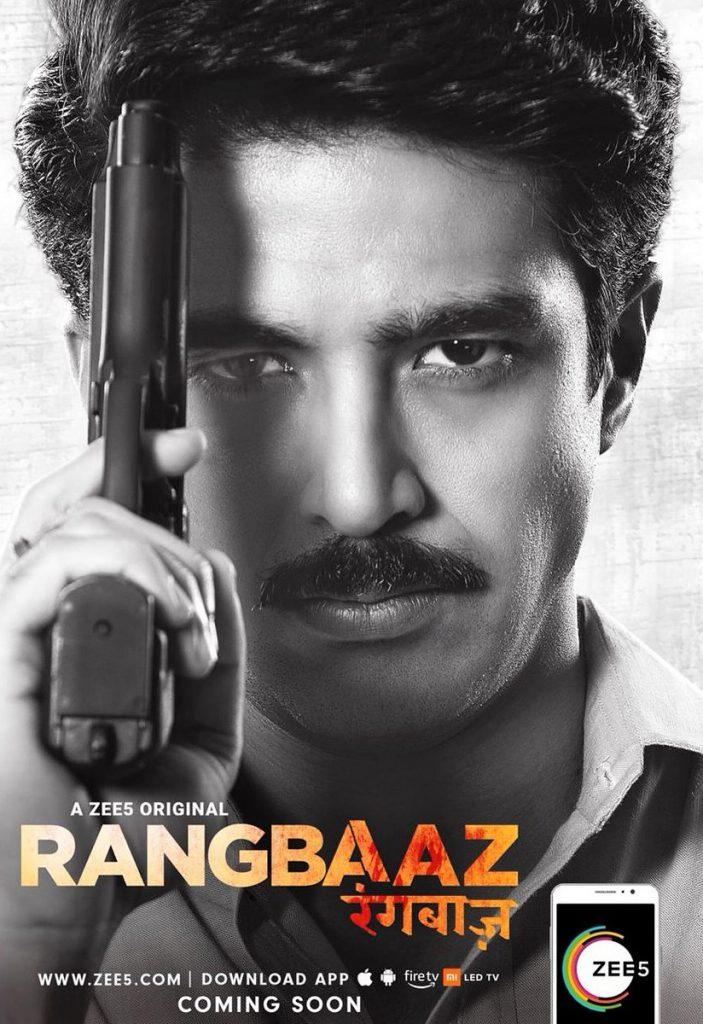 Poster of Rangbaaz – Zee5