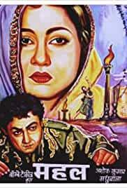 Mahal poster.jpg