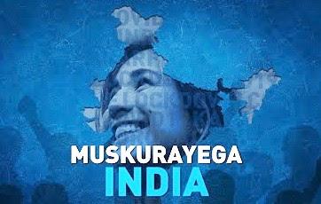Poster of the Muskurayega India