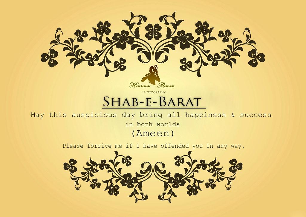Ameen, Poster of Shab-e-Barat
