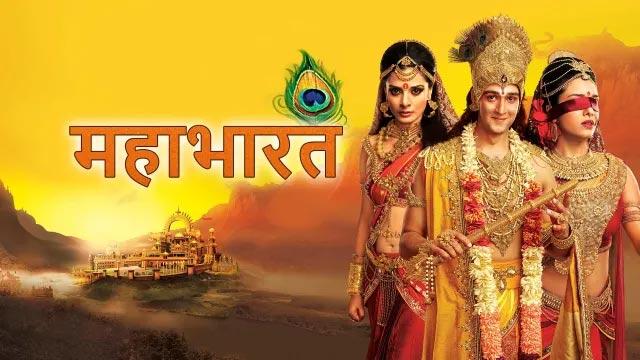 Rerun of Mahabharata
